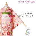 Furisode970-1
