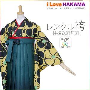 Nikaku-Ärmel Kimono und Hakama Komplettverleih [Hin- und Rückfahrt versandkostenfrei] [Kostümverleih / Abschlussfeier] [Retro-Klassiker] Hakama / Hakama 3 Größen SML [Junior Hakama (Grundschüler) erhältlich] Pflaume schwarz gelb grün verschwommen Stickerei