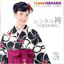 Hakama1856-1