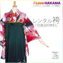 Hakama1875-1