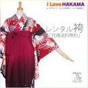 Hakama1876-1