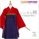 Hakama1879-1
