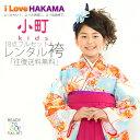 Juniorhakama29-1