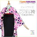 Juniorhakama74-1