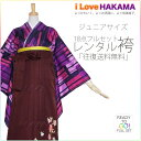Juniorhakama77-1