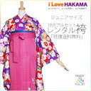 Juniorhakama80-1