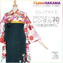 Juniorhakama81-1