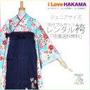 Juniorhakama83-3