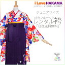 Juniorhakama86-3