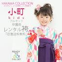 Kidshakama5-1