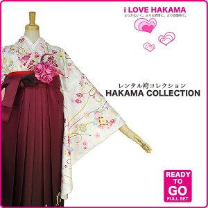 Nikki sleeve kimono and hakama full set rental [Free shipping round trip] [Costume rental / graduation ceremony] [White × Wine x blur x embroidery] Hakama / Hakama [3 sizes SML to choose] [Junior hakama (elementary school student) available]