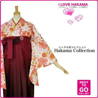 2 Isometric sleeves kimono and hakama set rentals.
