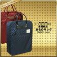 【日本製】安心の着物バッグ【2色のカラバリ】【着物バック】【最安値に挑戦】
