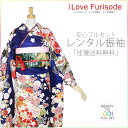 Furisode1418-1