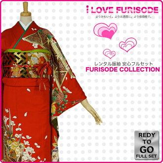 Rental long-sleeved kimono full set Quinceanera, wedding, costumer and trusting!