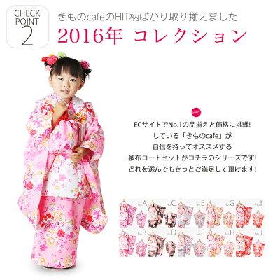 2013年新作ブランド七五三被布セット【花うさぎ】三歳用被布セット