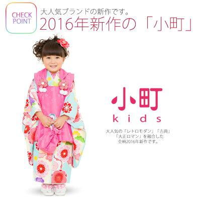 2014年新作ブランド七五三被布セット【小町】三歳用被布セット