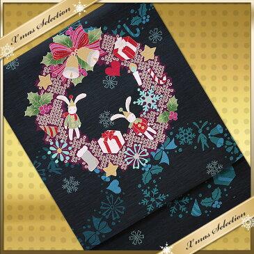 とってもおしゃれな京袋帯♪【クリスマスリース】【最安値に挑戦】ブラック 黒