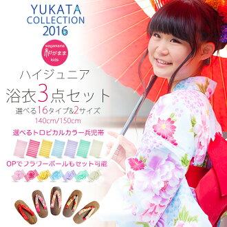 2014 年新高初中孩子浴衣 3 件 4980 日元 (不含稅) 經典浴衣和皮帶和木屐的檔案管理員球小學初中學生夏季節日煙花孩子孩子女童浴衣。