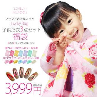 2014 年新 '求和仍然是品牌' 的孩子和服 3 件 4,611 日元 (不含稅) ! 和服和木屐帶的檔案管理員球夏季節日煙花孩子孩子女童浴衣
