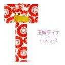 2016tamashiro18-1