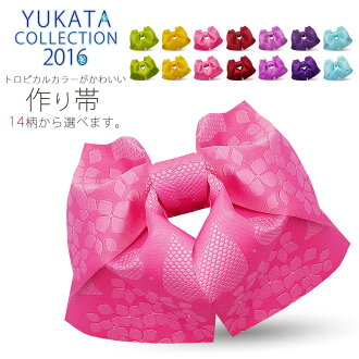2013 Summer new yukata 半巾 band & making belt sale price ¥ 980! Ringtone in report view more discount! Black and blue purple yellow white red pink wine