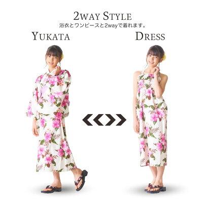 2013年新作子供浴衣キッズkids浴衣ドレス
