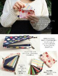 L字型口金★帆布のカードケース/和風/本革/定期入れ/カードケース/ギフト/プレゼント/お祝い