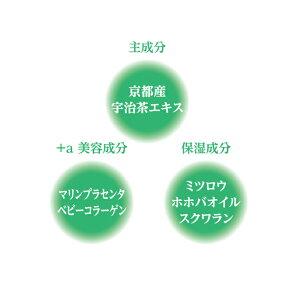 京びあん・お茶リップクリーム・京都くろちく