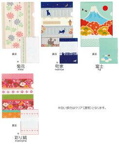 和柄クリアファイル【A4サイズ】文具【京都くろちくオリジナル和雑貨】