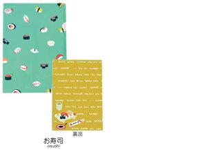 和柄クリアファイル【A4サイズ】文具・京都くろちく本店