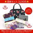 温泉セット【こちらの商品には小袋をおつけ出来ません】京都くろちく