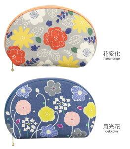 京都くろちく本店・イマドキ小物シェルポーチ大