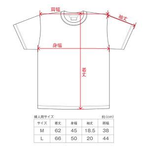 般若心経【絵心経】Tシャツ・婦人用・和雑貨・京都くろちく