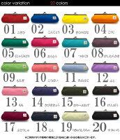 帆布がま口ペンケース【今ならお試し価格&メール便で送料無料】【全20色】【和雑貨】
