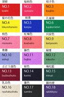 全26色たっぷり入るがま口帆布化粧ポーチ【ナチュラル】【シンプル】【無地】【新作】【smtb-k】【ky】