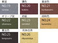 全26色3ウェイ帆布がま口ポーチ【ナチュラル】【シンプル】【無地】【新作】【smtb-k】【ky】