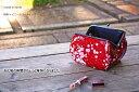 全4カラーのレトロ感漂う、がま口化粧ポーチ【今ならお試し価格&メール便で送料無料】ポケット...