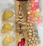 北海道産新大豆「鶴娘」を使った当店こだわりの節分豆と、べっ甲あめの詰合せおにさんこちら