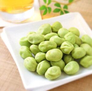 緑の宝石グリーンピスタチオを京の老舗が豆菓子にしました。 大手航空会社の機内食にも採用されたグリーンピスタチオ