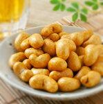 ナッツの女王、カシューナッツを京都の老舗が豆菓子にしました。カシューしょうゆ