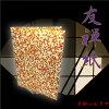 【もみじ柄友禅紙表紙】内張り金布1枚収納用パット有賞状ファイル証書ホルダー