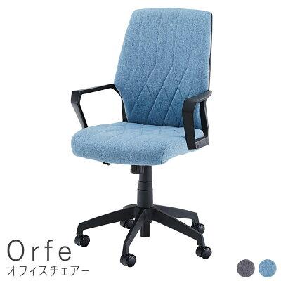 Orfe(オルフェ)オフィスチェアーオフィスチェアオフィスチェアーハイバックアームレスト昇降テレワークチェアチェアーインテリア新生活新生活応援送料無料おしゃれ春東谷OFC-30
