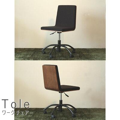 Tole(トール)ワークチェアーチェアーオフィスチェアーチェア椅子テレワーク在宅勤務新生活新生活応援送料無料おしゃれ冬東馬レガートLEGATOウォールナットブラウンナチュラルシンプル北欧レトロ西海岸ミッド