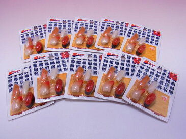 【25%OFF/大特価/在庫処分品】【日本のおみやげ】◆寿司プチマグネット4種4個セット【4個セット×10セット】【サーモン】【いか】【ほっき貝】【いくら】