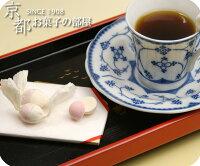 和三盆糖のお干菓子 京のえりあし(千代箱)【あす楽対応】【個包装】