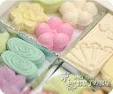小箱で楽しむ春夏秋冬和三盆糖のお干菓子 ゆうすい