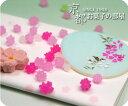 春の風景をお干菓子にしましたお煎茶のお供にいかがですか?春の風物詩(さくら) 3個セット【...