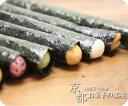 【楽天ランキング第1位】いろいろな豆菓子を有明産の焼き海苔で手巻きしました!ゆずこしょう(...