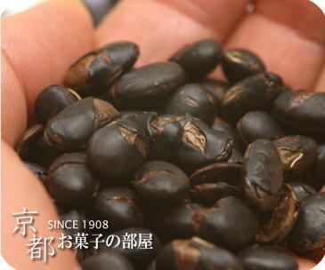 ノンカフェインの黒豆茶 無漂白ティーパック使用【海外配送】